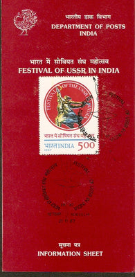 India 1987 Festival of USSR Phila-1108 Cancelled Folder