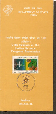 India 1988 Indian Science Congress Association Phila-1118 Cancelled Folder