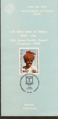 India 1988 Dental Congress Phila-1119 Cancelled Folder