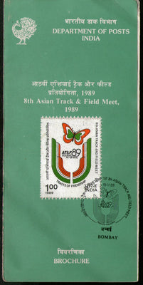 India 1989 Asian Track & Field Meet Phila-1221 Cancelled Folder