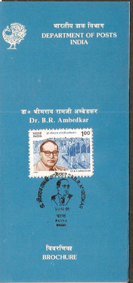 India 1991 Dr. Bhimrao Ramji Ambedkar Phila-1275 Cancelled Folder