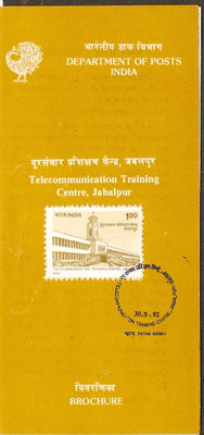 India 1992 Telecommunication Training Centre Phila-1337 Cancelled Folder
