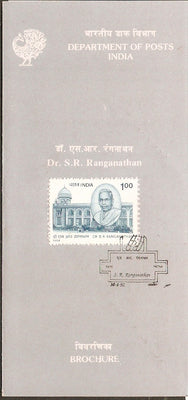 India 1992 Shiyali Ramamrita Ranganathan Phila-1346 Cancelled Folder