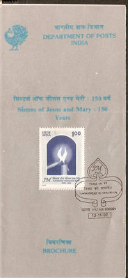 India 1992 Sister of Jesus & Mary Phila-1352 Cancelled Folder