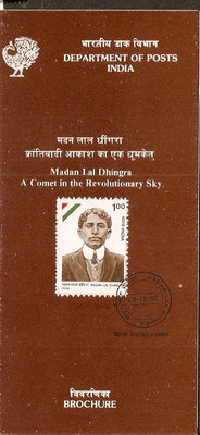 India 1992 Madan Lal Dhingra Phila 1358 Cancelled Folder
