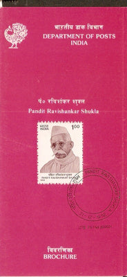 India 1992 Ravishankar Shukla Phila-1363 Cancelled Folder