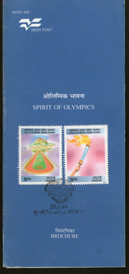 India 1996 Spitrit of Olympics Sport Phila-1495-96 Cancelled Folder