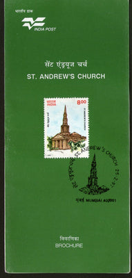 India 1997 St. Andrew's Church Architecture Phila-1526 Cancelled Folder