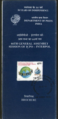 India 1997 Interpol General Assembly Session of ICPO Phila-1568 Cancelled Folder