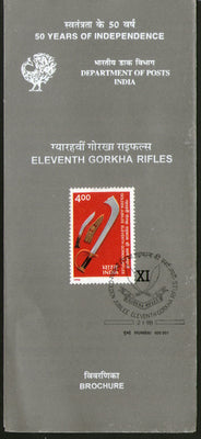 India 1998 Gurkha Rifles Military  Phila-1599 Cancelled Folder