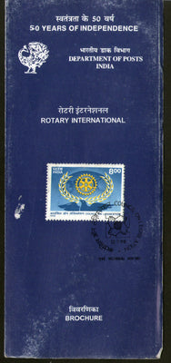 India 1998 Rotray International Phila-1602 Cancelled Folder