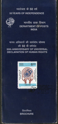India 1998 Universal Declaration of Human Right Phila-1613 Cancelled Folder