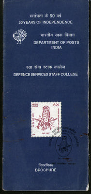 India 1998 Defence Services Staff College Military Owl Bird Phila-1618 Cancelled Folder