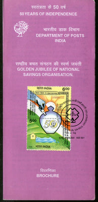 India 1998 National Saving Organisation Se-tenant Phila-1632 Cancelled Folder