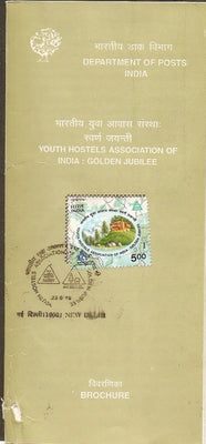 India 1998 Youth Hostels Association Phila-1642 Cancelled Folder