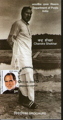 India 2010 Chandra Shekhar Politician Phila-2589 Cancelled Folder