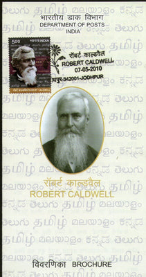 India 2010 Robert Caldwell Phila-2592 Cancelled Folder