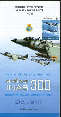 India 2010 Naval Air Squadron Aeroplanes Aviation Phila-2616 Cancelled Folder