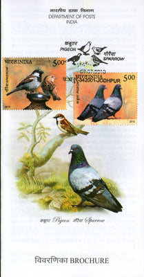 India 2010 Rock Pigeon – Sparrow Birds Phila-2614a Cancelled Folder