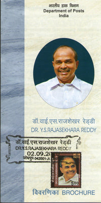 India 2010 Dr. Y. S. Rajasekhara Reddy Phila-2627 Cancelled Folder
