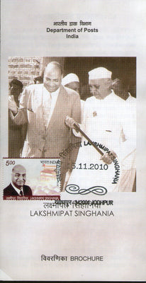 India 2010 Lakshmipat Singhania Phila-2650 Cancelled Folder