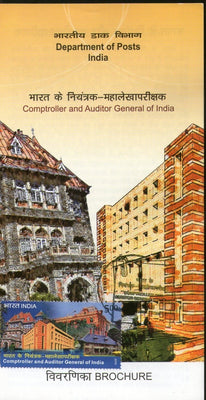 India 2010 Comptroller & Auditor General of India Phila-2651 Cancelled Folder