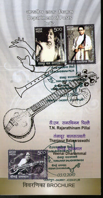 India 2010 T. N. Rajarathinam Thanjavur Dhanammal Music Phila-2654-6 Cancelled Folder