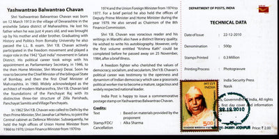 India 2010 Y. B. Chavan Phila-2665 Cancelled Folder