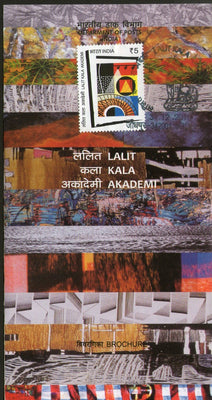 India 2010 Lalit Kala Academy Phila-2672 Cancelled Folder