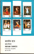 India 1975 Indian Dances Costumes Phila-655-60 Cancelled Folder