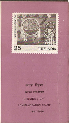 India 1976 National Children's Day Phila-705 Cancelled Folder