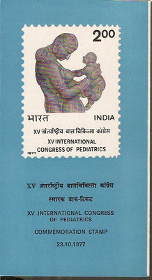 India 1977 Congress of Pediatrics Sculpture Phila-737 Cancelled Folder