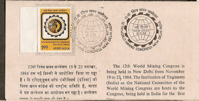 India 1984 World Mining Congress Mineral Phila-986 Cancelled Folder