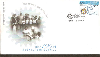 India 2005 Rotary International Phila-2110 FDC