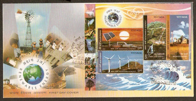 India 2007 Renewable Energy Small Hydro Power Bio Mass Phila-2320 M/s on FDC