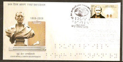 India 2009 Louis Braille Birth Bi-centenary Phila-2532 FDC+Folder