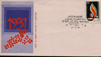 India 1981 Homage to Martyrs Phila-848 FDC