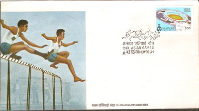 India 1981 Asian Games Stadium Phila-880 FDC