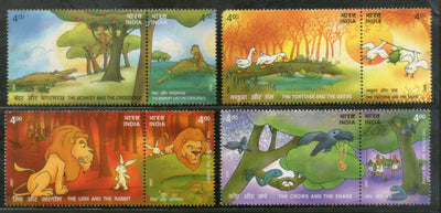 India 2001 Stories from Panchtantra Fables Phila-1868 Set of 4 Se-tenant MNH
