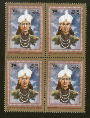 India 2000 Rajarshi Bhagyachandra King of Manipur Phila-1809 BLK/4 MNH