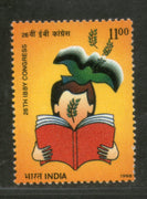 India 1998 IBBY Congress of Int'al Board on Books for Young Phila-1646 1v MNH