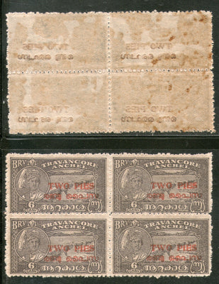 India Travancore Cochin State King & WaterFalls 2p O/p on 6c SG 1 / Sc 1 BLK/4 MNH - Phil India Stamps