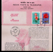 India 1984 Roses Flowers Phila-988-89 Cancelled Folder