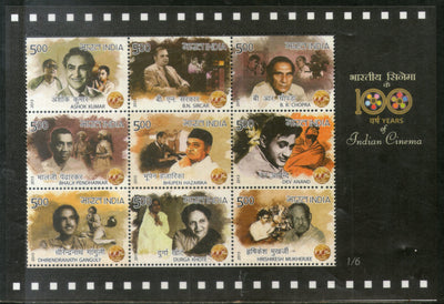 India 2013 100 Years of Indian Cinema 1/6 Phila- SL118 Sheetlet MNH