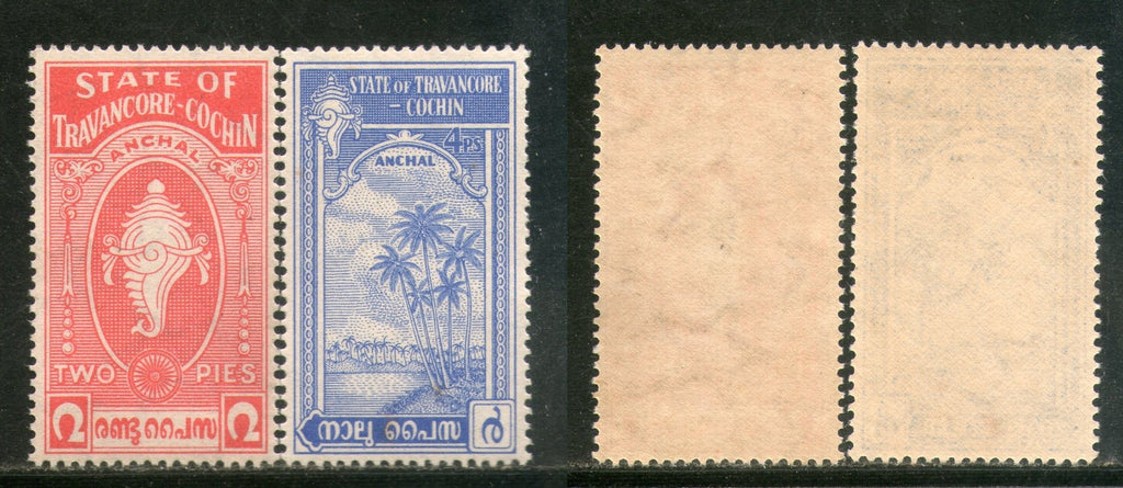 India Travancore Cochin State Shell & Tree SG 12-13 / Sc 16-17 Cat. £8 MNH - Phil India Stamps