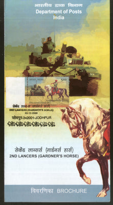 India 2009 2nd Lancers (Gardner's Horse) Military  Phila-2552 Cancelled Folder