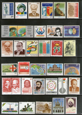 India 1995 Year Pack of 34 Stamps on Mahatma Gandhi Cinema Sikhism FAO Joints Issue MNH