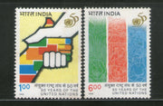 India 1995 United Nations Day Hand Flag Phila 1453-54 Set MNH