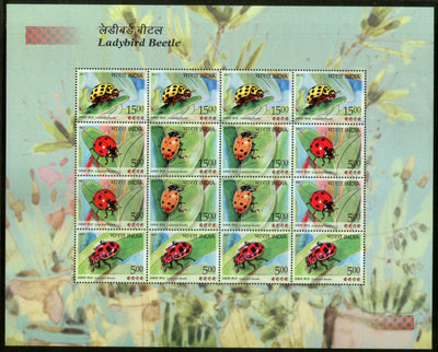 India 2017 Ladybird Beetle Insect Animals Wildlife Fauna Set of 4 Diff Sheetlets MNH - Phil India Stamps