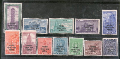 India 1953 Custodian Force in Korea MILITARY OVPT Phila-M51-62 12v MNH - Phil India Stamps